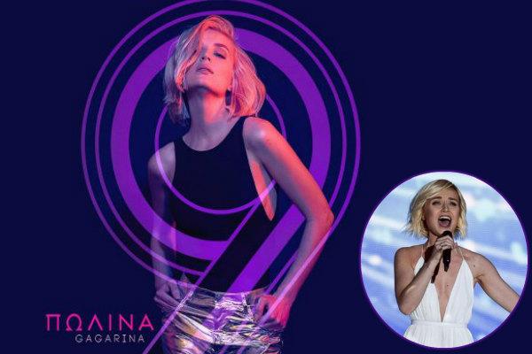 polina-9-album-600x400-1
